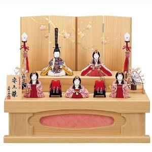 雛人形 木目込み 一秀作 コンパクト ひな人形 収納飾り 5人飾り